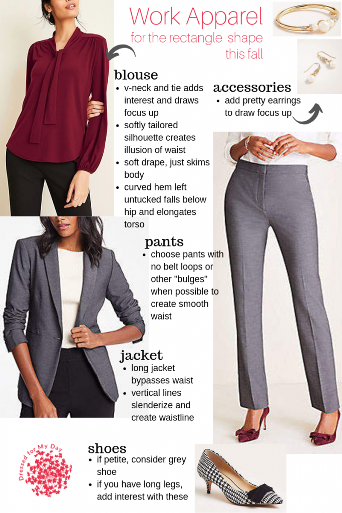 Work Apparel Rectangle Shape this Fall